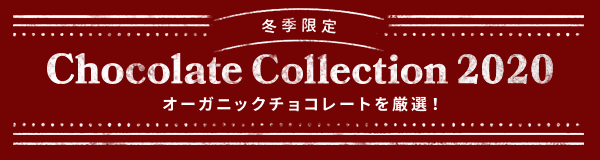 ChocolateCollection