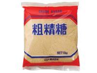 カルシウム含有量はなんと上白糖の18倍。ミネラルたっぷりの種子島産【ムソー 粗製糖】1Kg