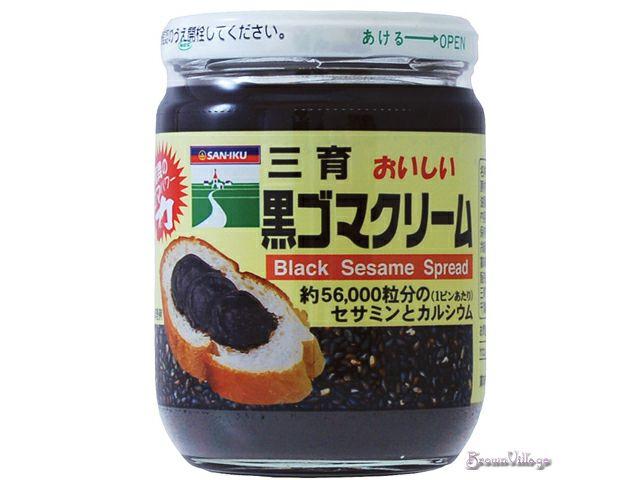 これぞトリプルブラウンの妙味。元気な朝を作る【黒ごま、黒糖、蜂蜜】【三育 黒ゴマクリーム】