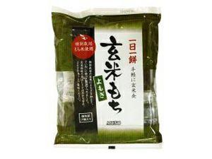 玄米もち・よもぎ 特別栽培米使用