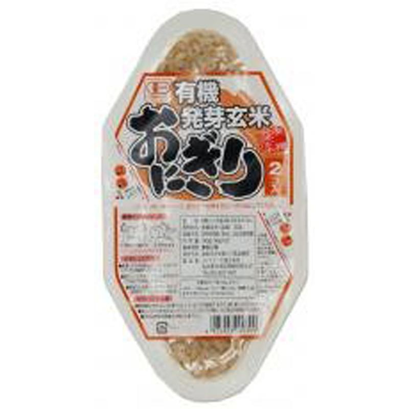 超簡単デトックスランチ【有機発芽玄米おにぎり・プレーン】(ムソー)