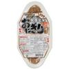 超簡単★デトックスランチ【発芽玄米おにぎり・おかか】(ムソー)