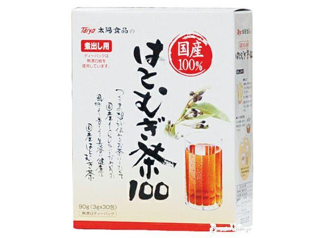 シミ、肌荒れ?美肌のための健康茶です。【国産はとむぎ茶ティーバッグ】1ポット用