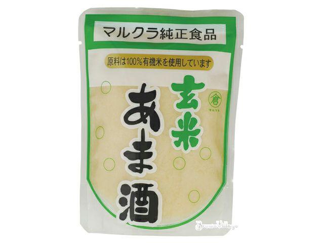 【玄米あま酒(マルクラ)】甘酒は飲む点滴とも<有機玄米使用>(自然食品通販ブラウンビレッジ)