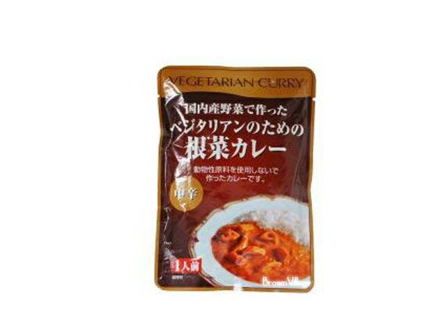 【根菜カレー・ベジタリアンのための】カレーに根菜をプラス。だから続くカラダのホックホック