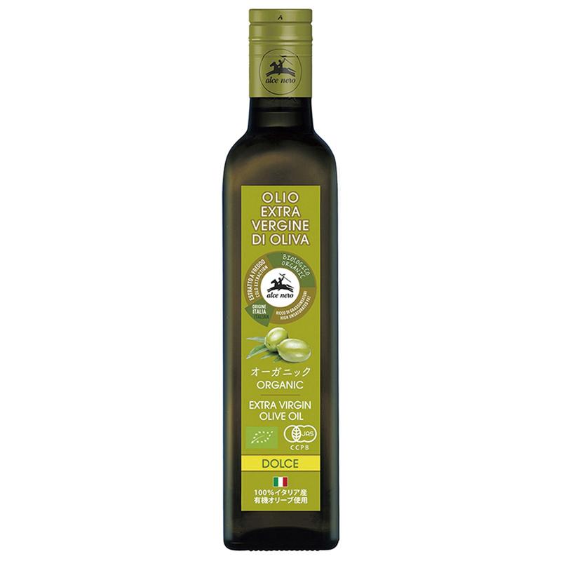 これぞオーガニック(有機) 【アルチェネロ オリーブオイル(500ml)】(オーサワジャパンの食用油)
