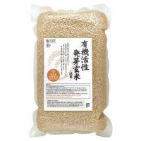 【有機活性発芽玄米(徳用)2kg】オーサワジャパンの玄米・穀類
