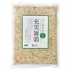 【オーサワの充実雑穀(1kg)】 安心の国内産雑穀8種類をブレンド(オーサワジャパンの玄米・穀類)