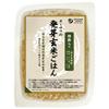 【雑穀入り活性発芽玄米ごはん 160g / 240kcal】 オーサワジャパンの玄米・穀類加工品