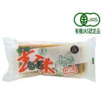 【玄米もち 6個入(300g) 120kcal/1個】 オーサワジャパンの玄米・穀類加工品