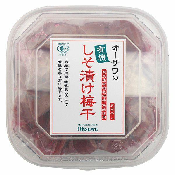 有機しその香り豊か【オーサワの有機しそ漬け梅干(700g)】 オーサワジャパンの梅干し