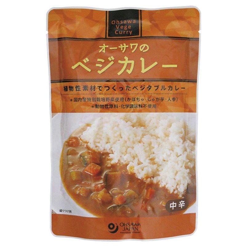 【オーサワのベジカレー(中辛) 149kcal/1袋】 植物性素材でつくったベジタブルカレー