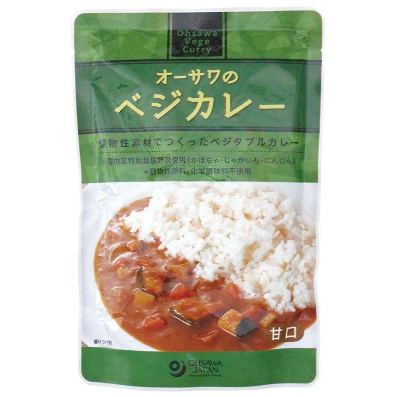 【オーサワのベジカレー(甘口) 155kcal/1袋】 オーサワジャパンのレトルト惣菜
