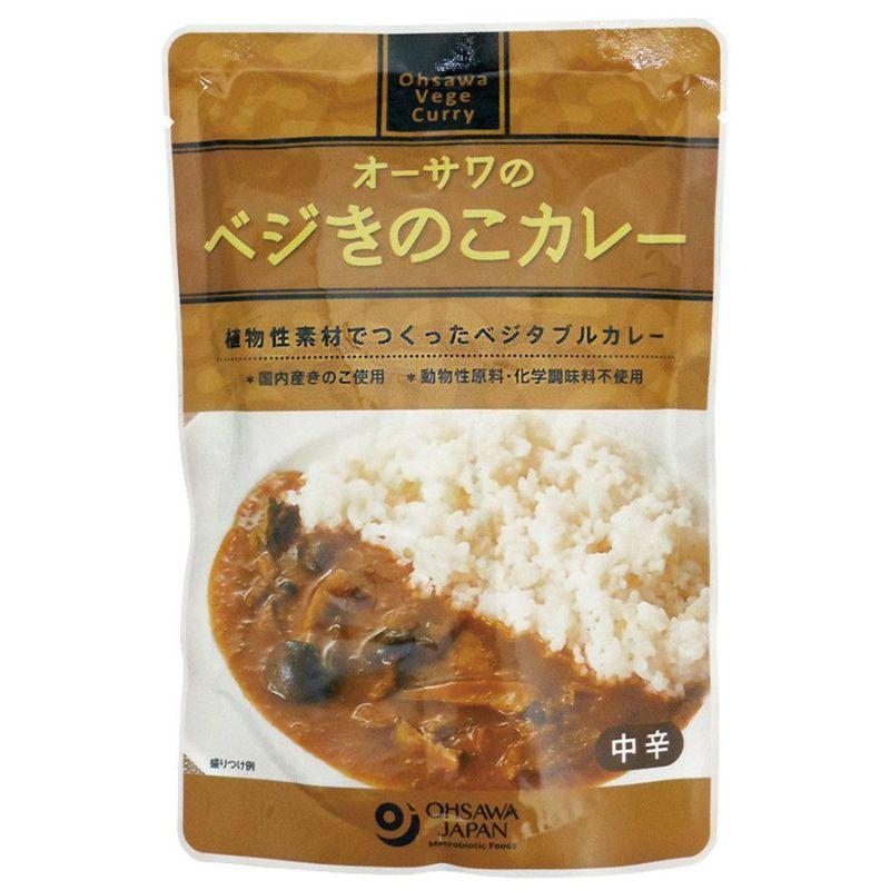 風味豊かな国内産きのこ使用 【オーサワのベジきのこカレー 139kcal/1袋】 オーサワジャパンのレトルト惣菜