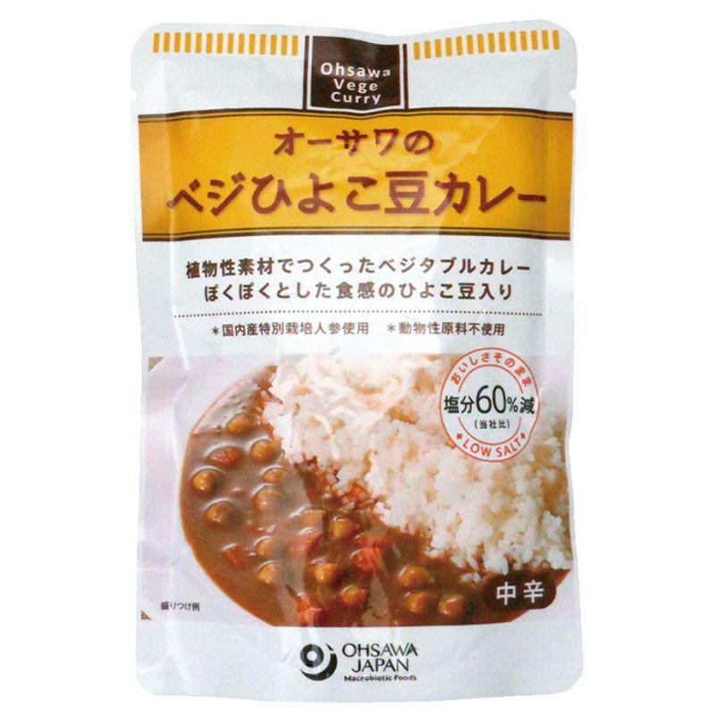 【オーサワのベジひよこ豆カレー 195kcal/1袋】 オーサワジャパンのレトルト惣菜