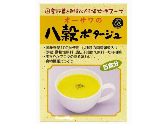 【オーサワの八穀ポタージュ(粉末) 58.5kcal/1袋】 オーサワジャパンのみそ汁・スープ類