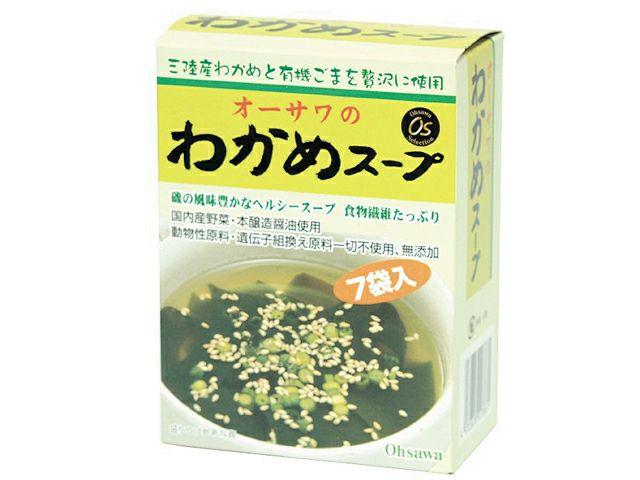 【オーサワのわかめスープ 19.6kcal/1袋】 オーサワジャパンのみそ汁・スープ類