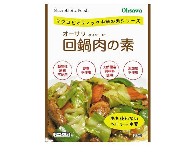 【オーサワ回鍋肉(ホイコーロー)の素 100g】 オーサワジャパンのその他加工品