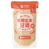 【オーサワの有機玄米甘酒(粒)】 オーサワジャパンの飲料