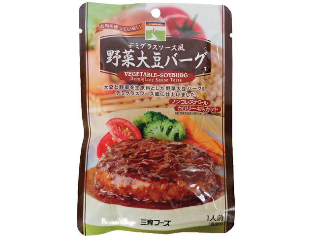 【デミグラスソース野菜大豆バーグ100g(三育)】