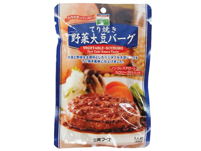 【てり焼き野菜大豆バーグ100g(三育)】