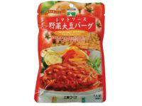 【トマトソース野菜大豆バーグ100g(三育)】