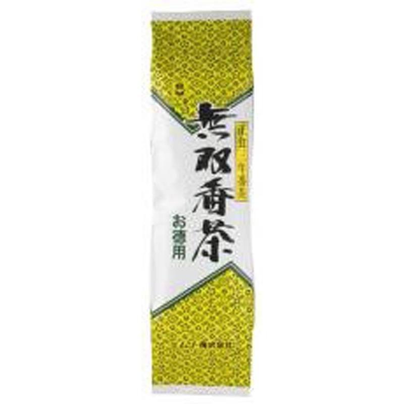 【無双番茶(三年番茶)たっぷりお徳用450g】 三年熟成甘味と香ばしさと、艶の逸品(ムソー)