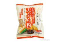 【お米を使った天ぷら粉(桜井:200g)】 油の吸収率を60%もカット!すごい!