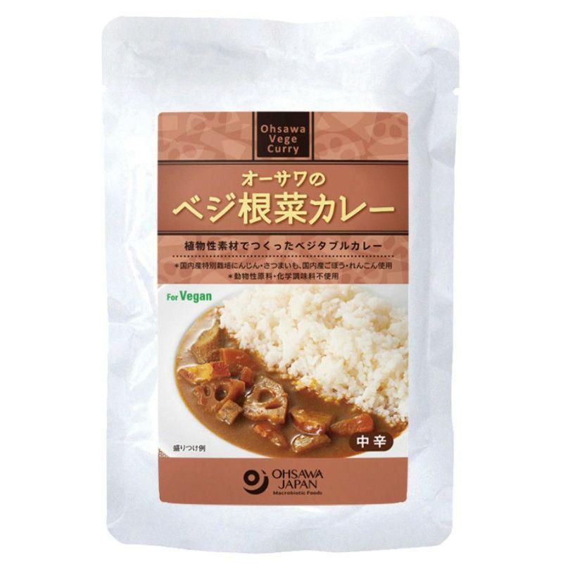 【オーサワのベジ根菜カレー】味噌と醤油が絶妙の隠し味(オーサワジャパンのレトルト惣菜)