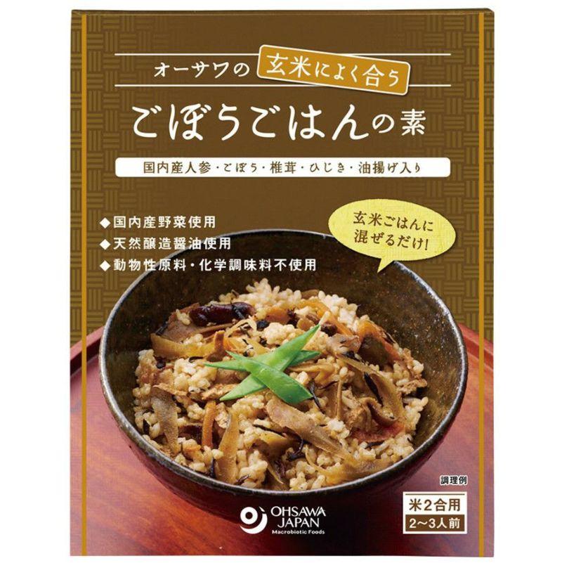 【オーサワの玄米によく合う ごぼうごはんの素(2合用)】冷めても美味しい混ぜご飯(オーサワジャパンのレトルト惣菜)