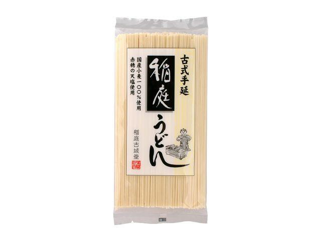 【古式手延・稲庭うどん(200g】(稲庭古城堂)