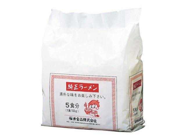 【純正ラーメン (桜井食品・5食)】さっぱり、すっきりの無添加スープは絶品