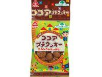 ココアプチクッキー(サンコー)9gx5袋入