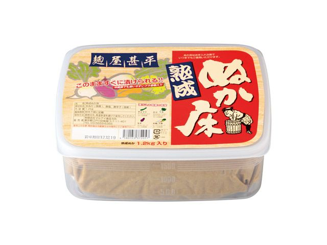 麹屋甚平熟成ぬか床(容器付)1.2kg