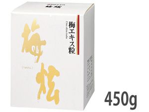 ウメケン 梅エキス粒 〈梅炫〉(450g)