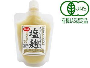 海の精 有機玄米塩麹 (塩こうじ)170g