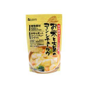 お米と大豆のコーンシチュールウ 135g(創健社)