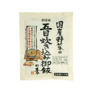 国産野菜の五目炊き込み御飯の素 150g(創健社)