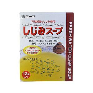 しじみスープ 156g(13g×12袋)(ファイン)