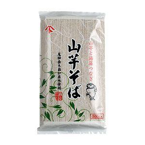 山芋そば 500g(自然芋そば)