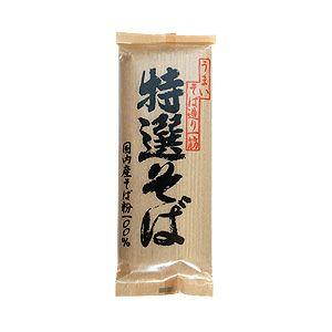 特選そば 200g(遁所食品)