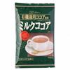 【有機栽培ココア使用 ミルクココア 16g×5スティック】(創健社)