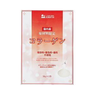 国内産コラーゲン 100g(50g×2)(創健社)