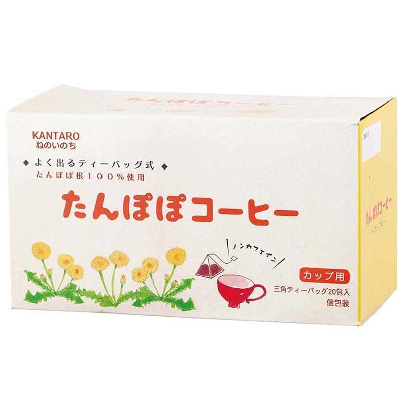 たんぽぽコーヒー (カッブ用ティーバッグ) 2gx20包