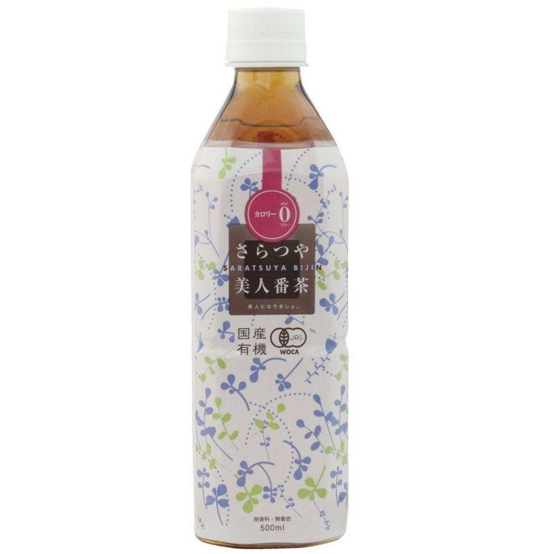 【国産有機さらつや美人茶(500ml)】有機無双番茶がペットボトルに入りました。 お水もこだわりの高野山麓地下水使用。 (ムソー)