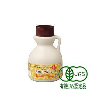 【オーサワの有機メープルシロップ(小ボトル・250ml)】(オーサワジャパンの甘味料)
