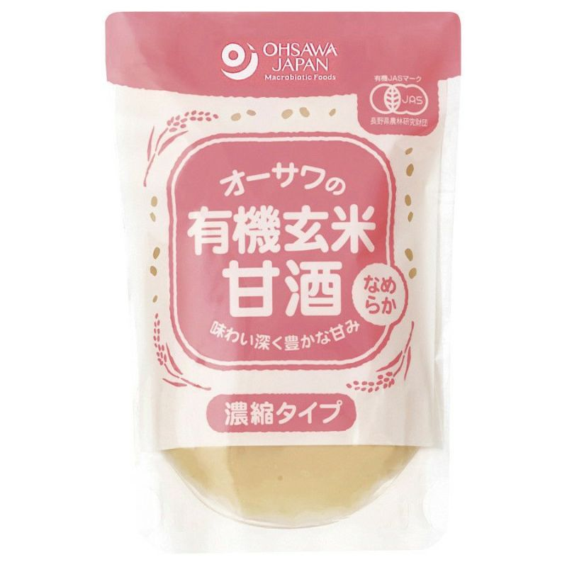 【オーサワの有機玄米甘酒(なめらか)】 オーサワジャパンの飲料