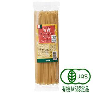 【オーサワの有機スパゲッティ 500g】 オーサワジャパンのオーガニックパスタ