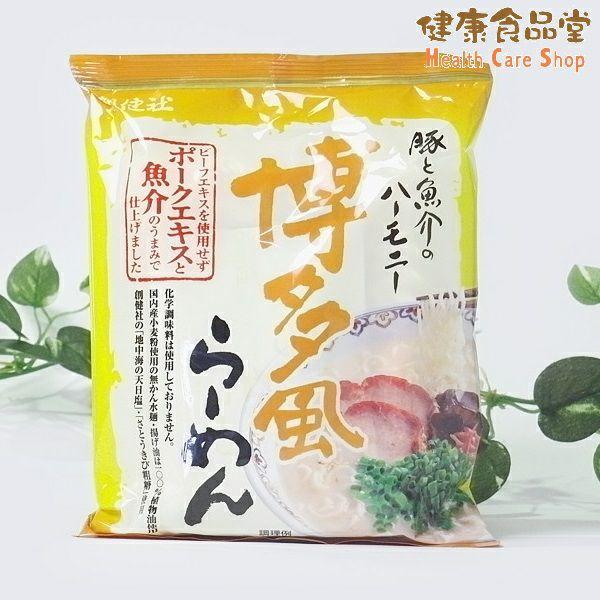 創健社 博多風らーめん 106g