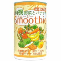 【ヒカリ 有機野菜とバナナのスムージー 160g】トロトロ濃厚ジュースをどうぞ